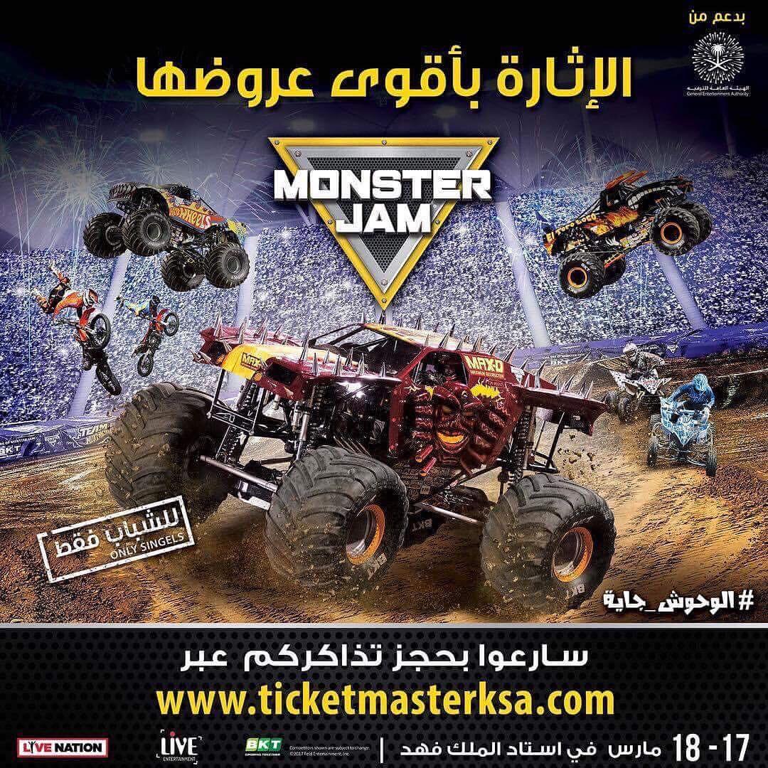 Alx Danielsson Monster Jam Saudi Arabia